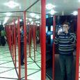 Вс 15.01.2006 13.50 Mirror maze