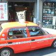 11:58 03 December 2006 Tokyo taxi