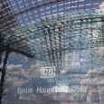 14:12 19 August 2006 Berlin Hauptbahnhof